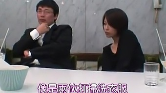 大塚咲 ウチの嫁さんは